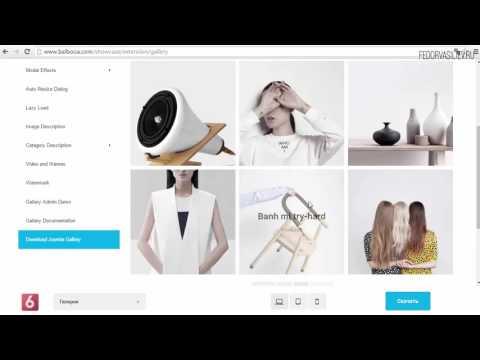 1.Модная галерея для Joomla