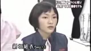 新垣結衣13歳 新垣結衣 検索動画 23