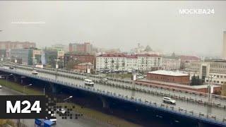"""Смотреть видео """"Погода"""": облачная с прояснениями погода ожидается в пятницу в Москве - Москва 24 онлайн"""