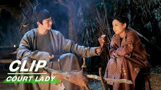 Clip: Xu Kai & Li Yitong's Sweet Camping | Court Lady EP30 | 骊歌行 | IQiyi