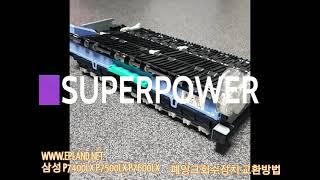 삼성 잉크젯 복합기 P…