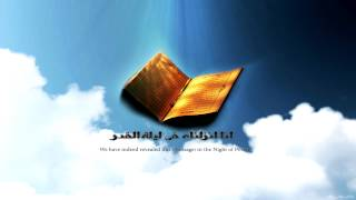 2 Surah Al-Baqarah with Urdu Translation by Qari waheed zafar qasmi