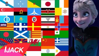 Frozen - Let it go Multilanguage (Unofficial Language)