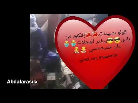 جديد ناجم علال 2019