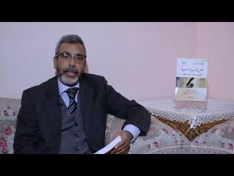 قناة أ٠د : إدريس الخرشافي - YouTube