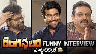 Rangasthalam Movie Team Funny Interview | Sukumar | Naresh | NewsQube