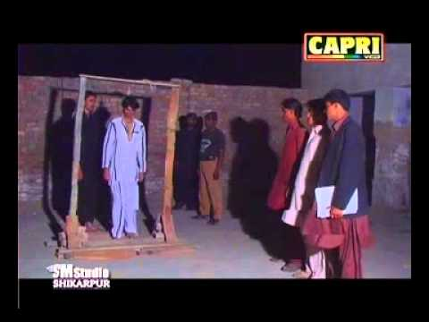 Sindhi RamJaane SAD SONG ASIF SHAH AS SHAH...