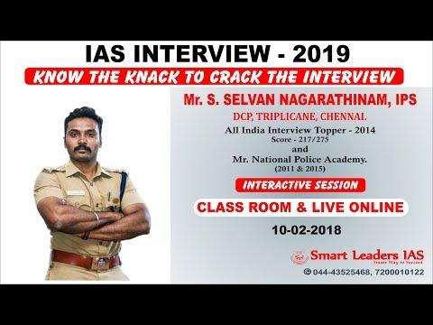 Interview 2019 | Interactive Session |Mr. Selvan Nagarathinam IPS | Smart Leaders IAS | Chennai