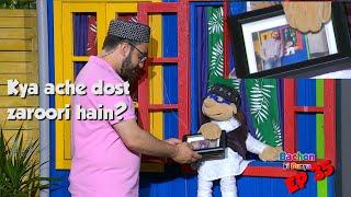 Bachon Ki Dunya | Season 1 | Episode 35