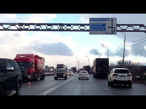 Поездка Воскресенск-Москва-Воскресенск за 5 мин  / VOSKRESENSK-MOSCOW-VOSKRESENSK. Timelapse Video