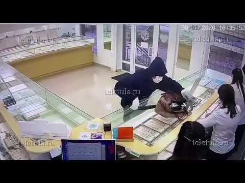 «Тульские новости» публикуют видео ограбления ювелирного салона в Кимовске