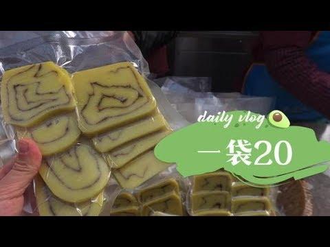 春节旅游,推荐西安永兴坊:陕西小吃都在这里,一袋年糕20块钱