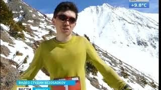 бегуны покоряли пик Любви на скорость в Аршане