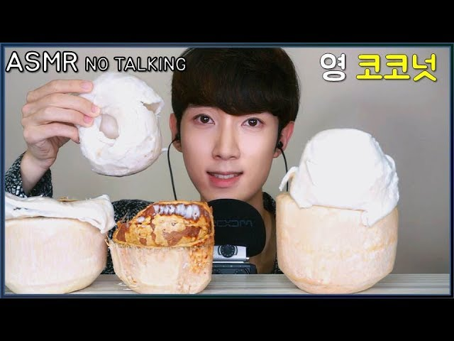 Asmr Young Coconut Relaxing Soft Eating Sounds Mukbang Eating Show No Talking