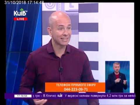 Телеканал Київ: 31.10.18 Київ Live 17.00