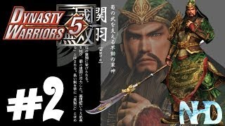 Let's Play Dynasty Warriors 5 Guan Yu (pt2) Battle of Hu Lao Gate