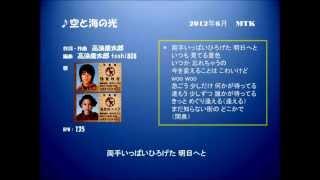 2012/6/11~放送。2012年度MTK第3弾! 浅賀玲音君、長谷川ニイナちゃん...