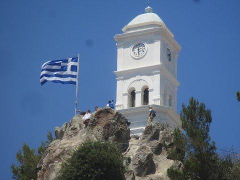 Island of Poros, Greece -  Ferry from Piraeus