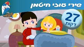 עוזי חיטמן – שירי ילדים