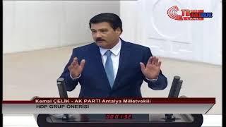 Kemal Çelik | Meclis Konuşması | 24 Temmuz 2018 | Suruç'ta Yaşanan Olaylar