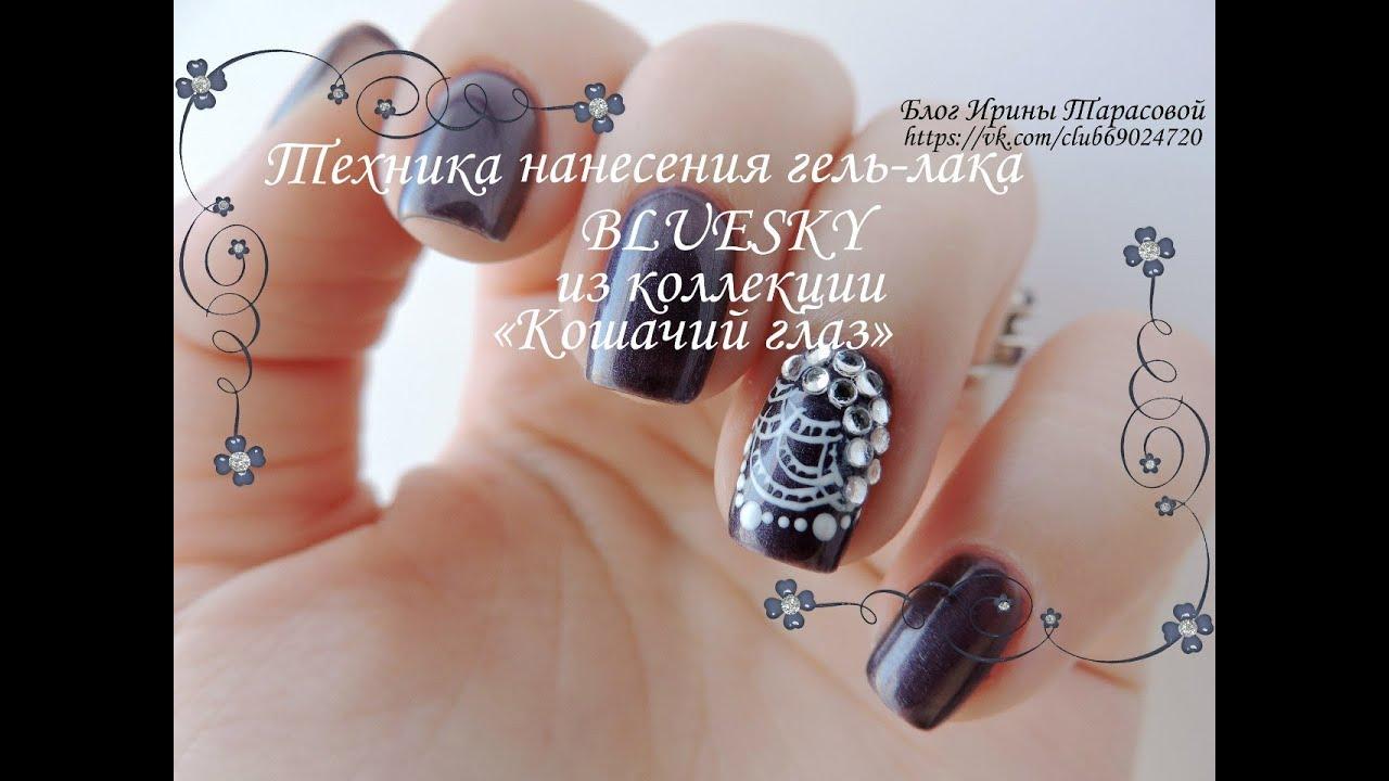 Профессиональная косметика для маникюра и педикюра vogue nails ru. Только. Vogue nails, rubber база для гель-лака бежевая. В наличии. 550 руб.