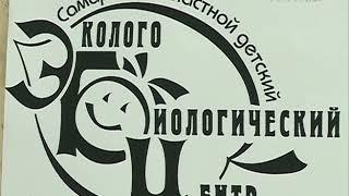 Экологическое воспитание школьников Самарской области обсудили общественники
