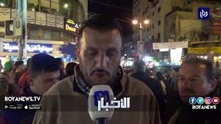 وقفة احتجاجية في الزرقاء تنديداً بسياسة رفع الأسعار - (28-2-2018)