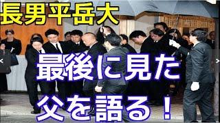 22日に亡くなった俳優・平幹二朗さん(享年82)の告別式が28日、...