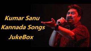 Kumar Sanu Kannada Songs JukeBox    Kumar Sanu Kannada Songs Collection    Kumar Sanu JukeBox Songs