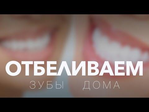 Чистые зубы - здоровая улыбка