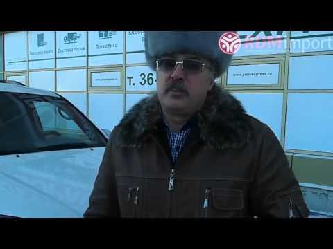 Алексей Петрович связался с RDM-Import (отзывы о  РДМ-Импорт)