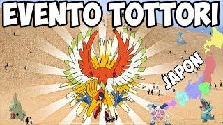 Saldra HO-oh en el evento en Tottori Japon ? Pokemon GO- Incursiones Legendarias - asi es Tottori