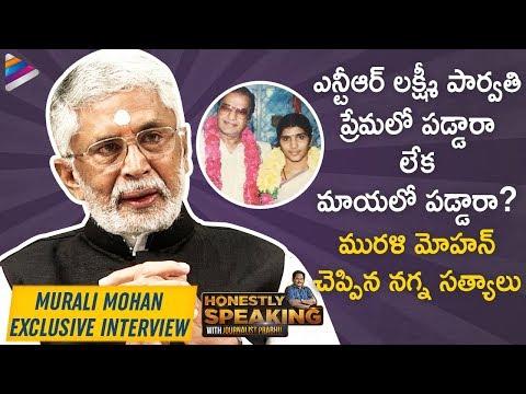 Murali Mohan Exclusive Interview | Honestly Speaking With Journalist Prabhu | Telugu FilmNagar