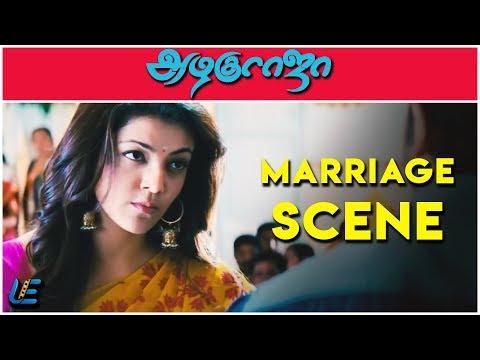 All in All Azhagu Raja - Marriage Scene  | Karthi | Prabhu | Kajal Aggarwal | M. Rajesh | S. Thaman