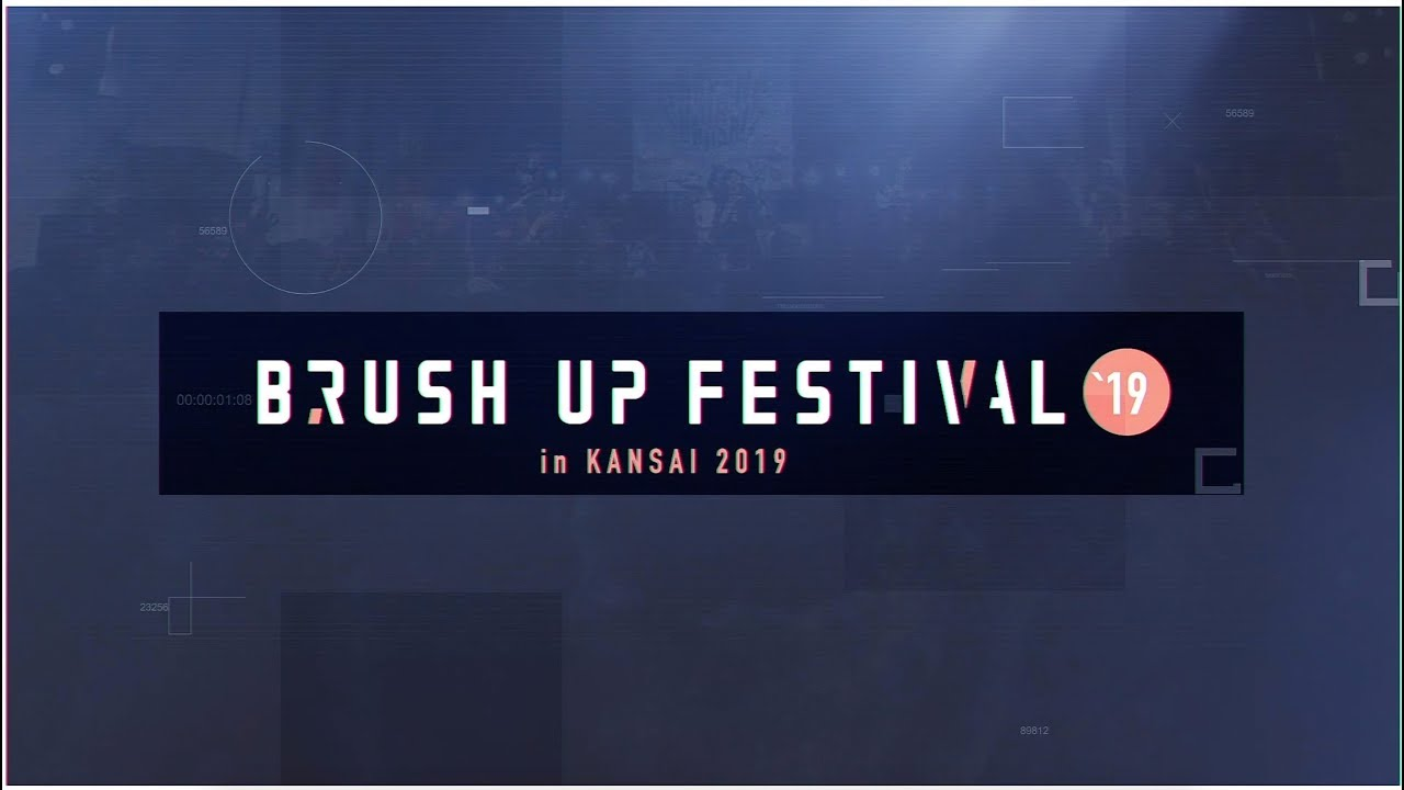 CM動画 [ BRUSH UP FESTIVAL 2019 ]