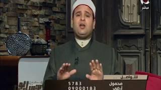 المسلمون يتساءلون - الشيخ حازم جلال : يحكى قصة تظليل الغمام لرسول الله صلى الله عليه وسلم