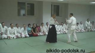 видео Айкидо: боевое искусство, направленное на самозащиту