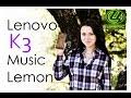 Видео обзор Lenovo K3 Music Lemon от Цифрус