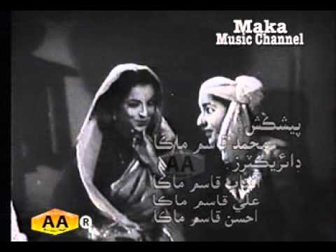 Laado First Sindhi Film Song x264