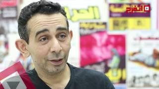 اتفرج | مصطفى هريدي : «انتظر عودتي للسينما من خلال نيوسنشري»