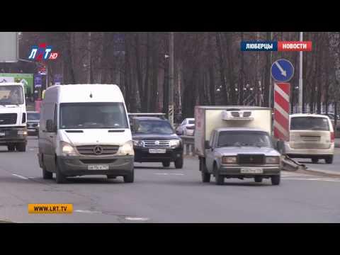 Видео Получить водительские права в украине