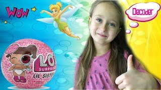 #ЛОЛ ДЕКОДЕР #LOL DECODER SURPRISE SERIES 4 #Кукла #LOL Панда #Video For Kids #Toys And Milli