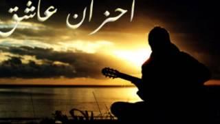 تحميل أغنية رومنس مصطفى يوزباشي داويني mp3