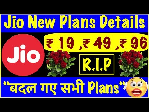 Reliance Jio All Plans Changed | 3 Plans R.I.P | New Plans Explained !! (HINGLISH)