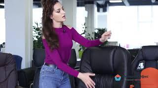Обзор кресла руководителя СН 9944 хром из черной искусственной кожи с поясничной поддержкой