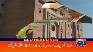 Geo Headlines - 11 PM - 19 June 2018
