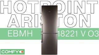 Hotpoint-Ariston EBMH 18221 V O3 - холодильник с системой вентиляции - Видеодемонстрацияот Comfy(, 2014-09-27T15:41:30.000Z)