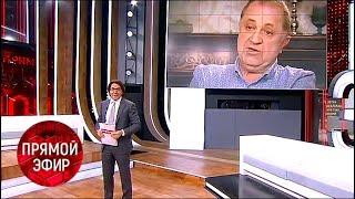 Актёр, друг Марата Башарова, делает откровенное признание. Анонс. Прямой эфир от 24.05.18