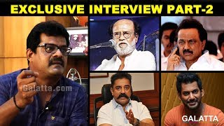 I know who is the next CM of TamilNadu – Bose Venkat | Exclusive Interview