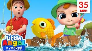 Песенка Считалочка Сколько Рыбок Развивающие Мультики Для Детей Little Angel На Русском